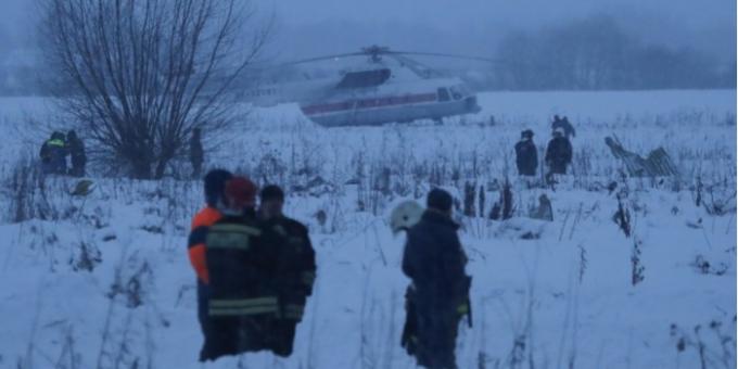 На месте крушения Ан-148 найдены 1,4 тысячи фрагментов тел