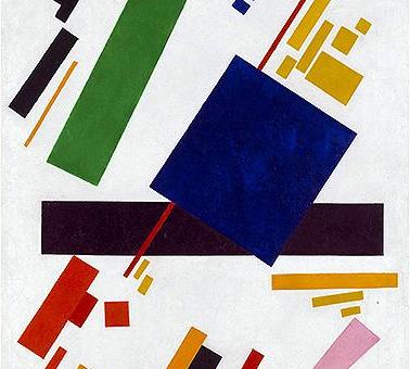 Картина Малевича «Супрематическая композиция» установила рекорд стоимости