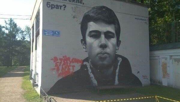 Граффити с Бодровым в Петербурге испортили вандалы фото