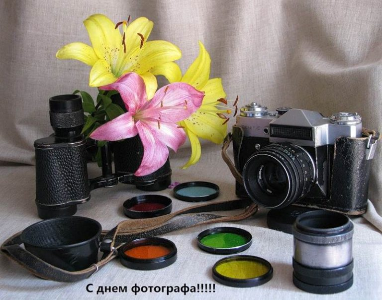 Поздравление фотографу с днем рождения в картинках