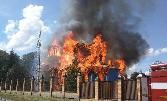 Под Курганом сгорел храм 3.07.2019 фото и видео