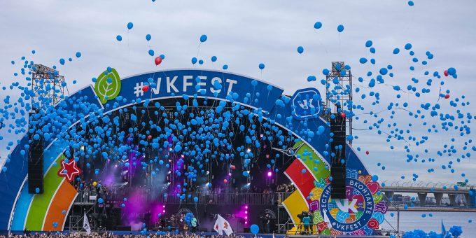 VK Fest 2019: участники список