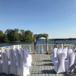 Где отпраздновать недорого свадьбу в Подмосковье на природе