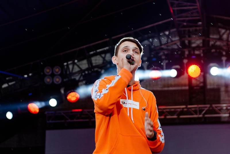 Тима Белорусских концерт фото