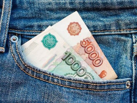 Деньги в кармане фото