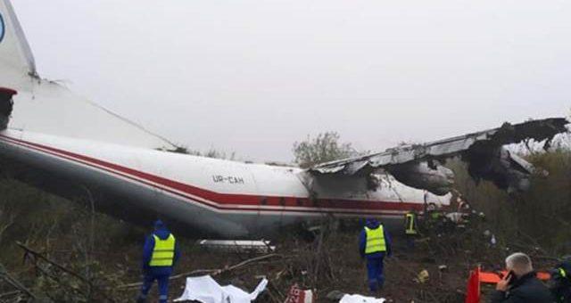 Крушение самолёта АН-12 на Украине фото и видео