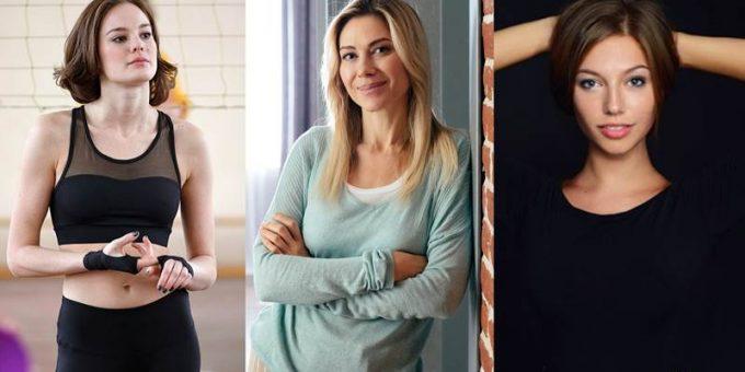 «Дылды» актёры сериала в реальной жизни