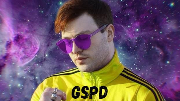 GSPD концерт фото