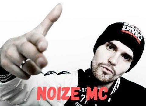 Noize MC концерт фото