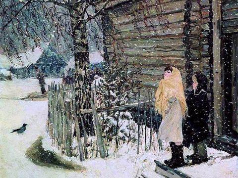 Пластов картина Первый снег