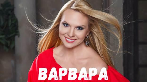 Варвара концерт фото