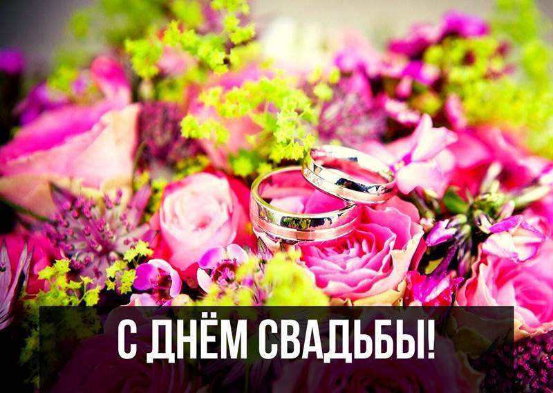 поздравления с днем свадьбы сына военного