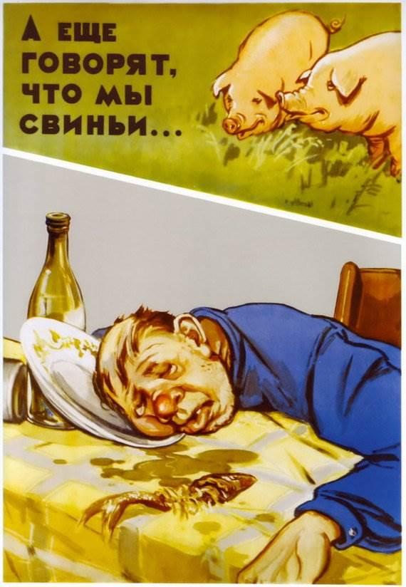 Открытки против пьянства