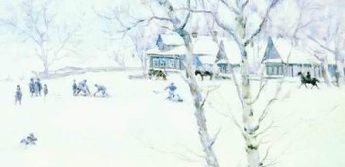 Фрагмент картины Русская зима. Лигачево