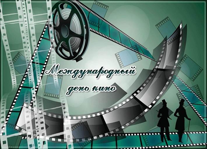 видеосъёмка фотосъёмка картинки с днем кино хомяков