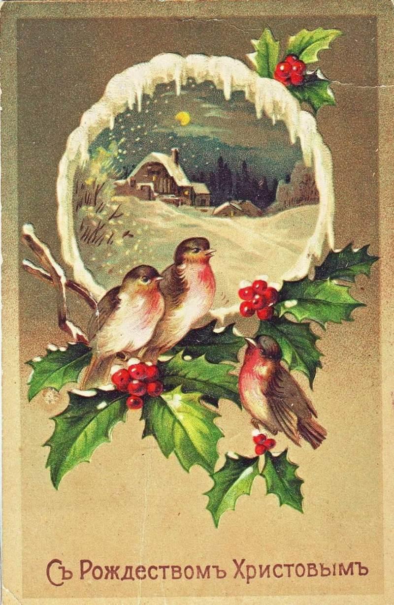 С рождеством ретро открытка