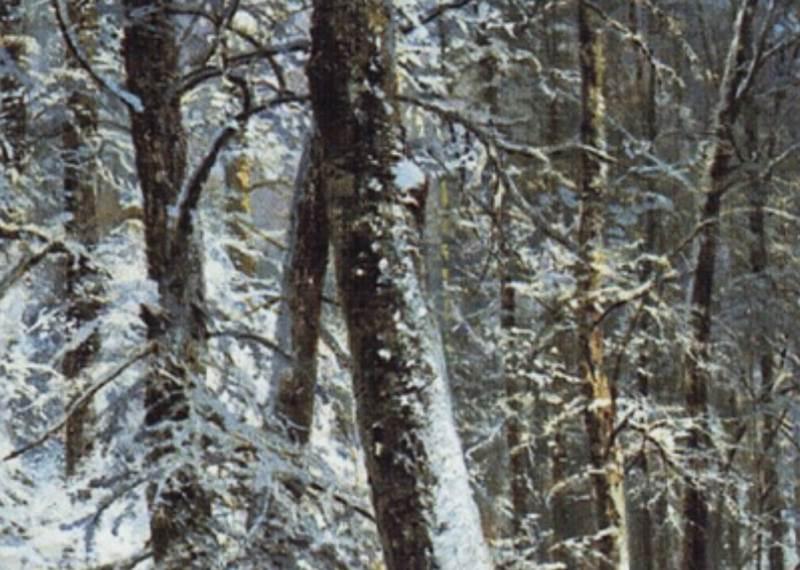 Зима в лесу. Иней фрагмент картины