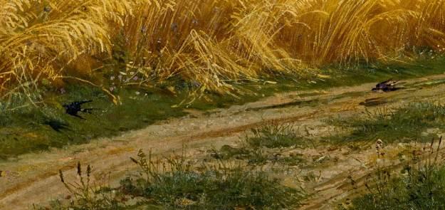 Фрагмент картины Шишкина Рожь