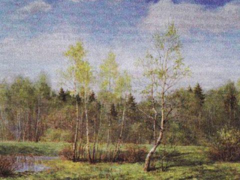 Картина Первая зелень художник Никонов описание и сочинение