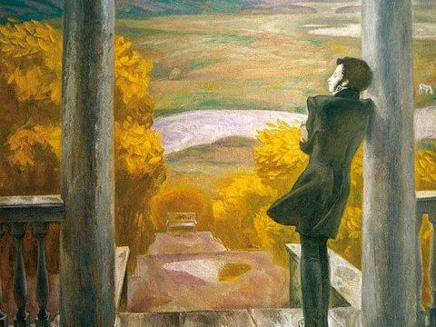 Осенние дожди. Пушкин картина Попкова