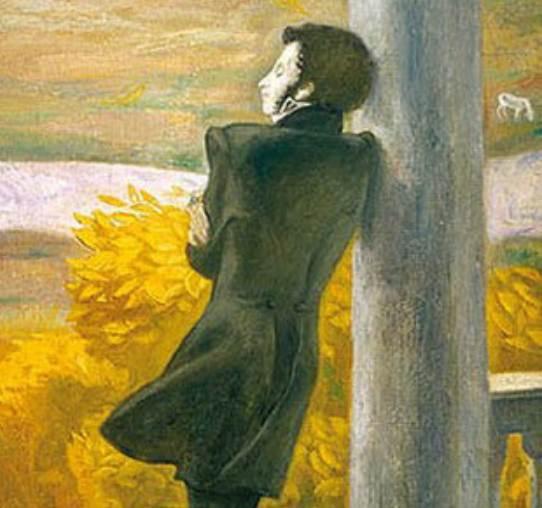 Фрагмент картины Попкова Осенние дожди. Пушкин