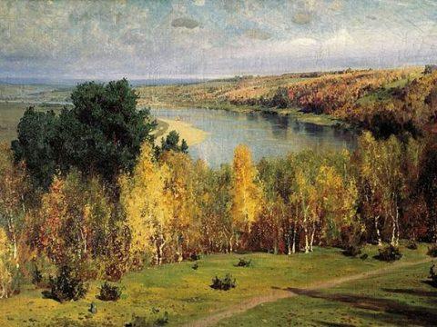 Золотая осень картина Василия Поленова