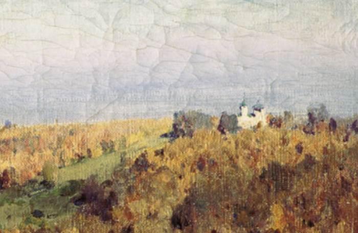 Фрагмент картины Поленова Золотая осень