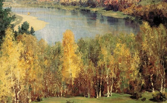 Фрагмент картины Золотая осень Поленова