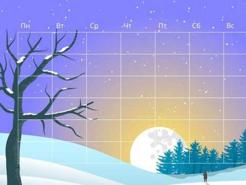 Фазы Луны в декабре календарь
