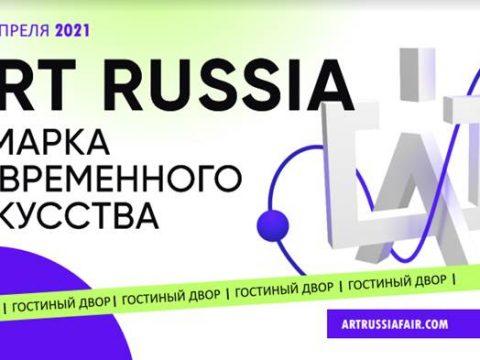 Art Russia Fair 2021