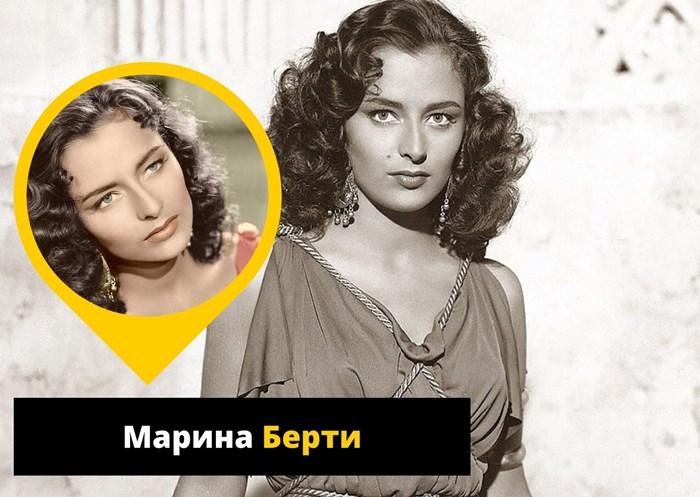 Марина Берти