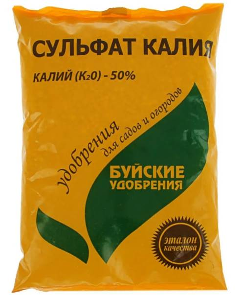 Сульфат калия