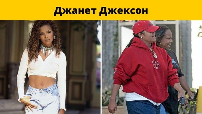 Джанет Джексон