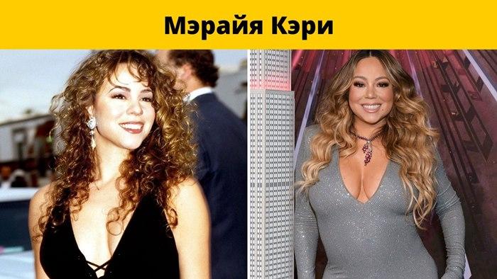 Мэрайя Кэри