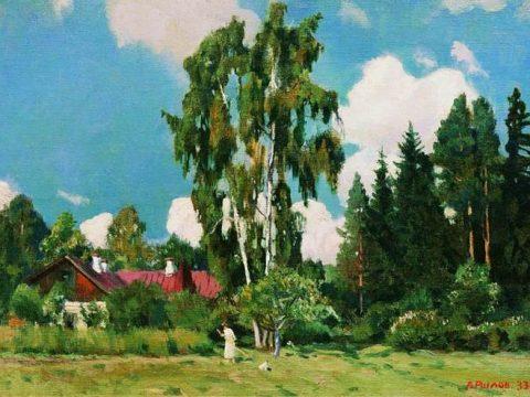 Домик с красной крышей картина Рылова