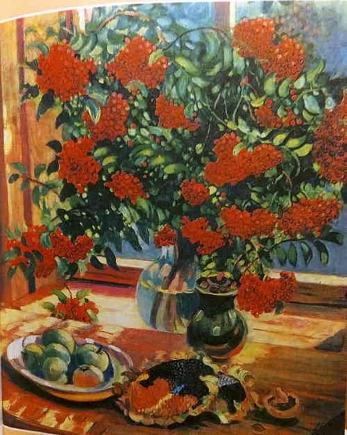 Картина Дары осени Герасимов