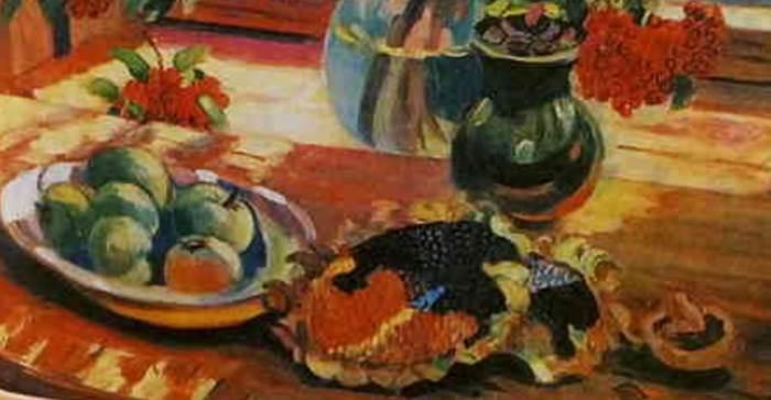 Фрагмент картины Герасимова Дары осени