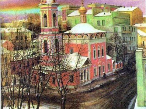 Церковь Вознесения на улице Неждановой картина Назаренко
